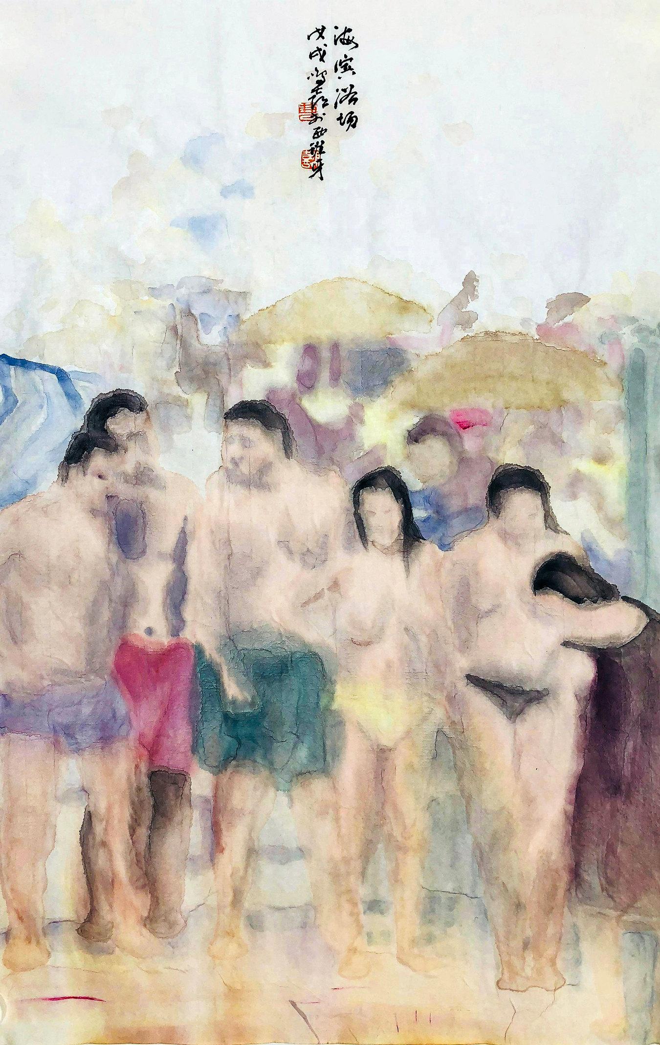 《西班牙海滨浴场》68×45cm 纸本水墨 写意欧洲风情 2018年