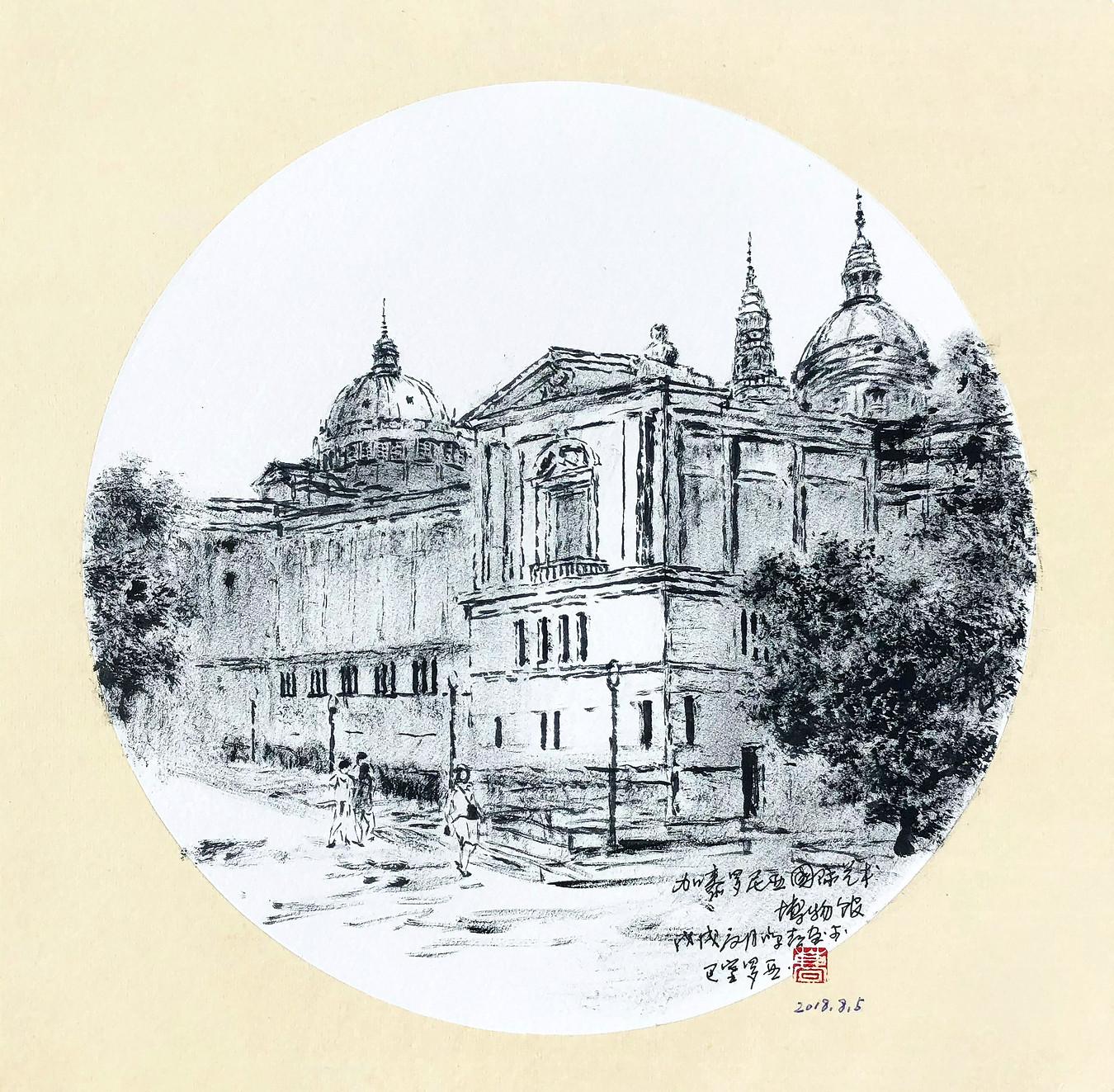 《西班牙·巴塞罗那·加泰罗尼亚国际艺术博物馆(局部)》33×33cm 纸本水墨 团扇 写意欧洲风情 2018年08月05日