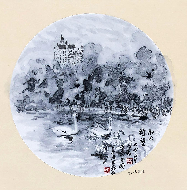 《德国·慕尼黑(富森)·新天鹅堡(白雪公主城堡)》33×33cm 纸本水墨 团扇 写意欧洲风情 2018年08月14日