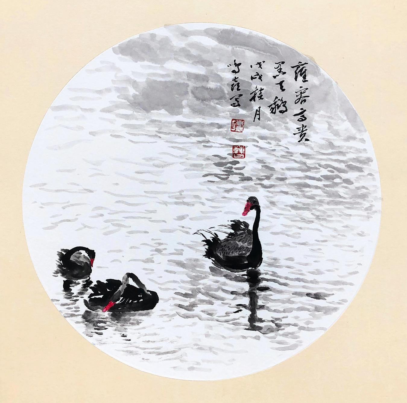 《德国·旧天鹅堡湖·雍容高贵黑天鹅》33×33cm 纸本水墨 团扇 写意欧洲风情 2018年08月13日