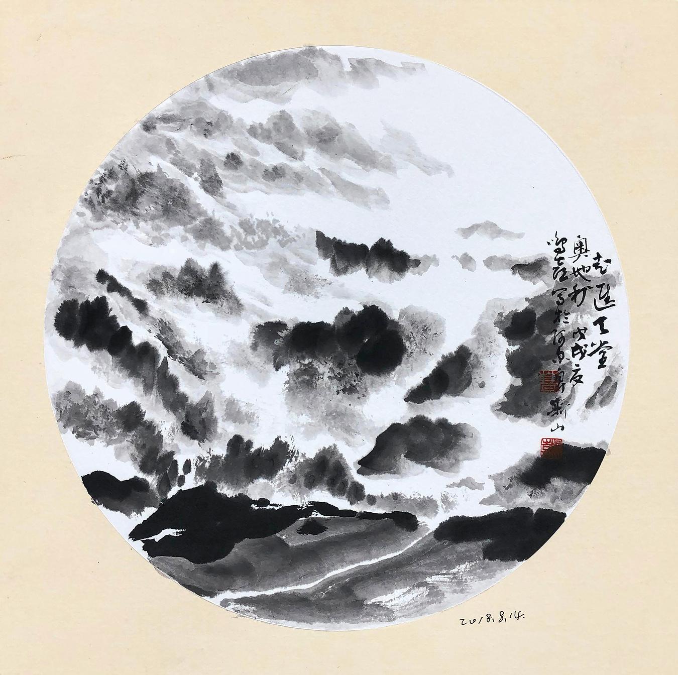 《奥地利·人间天堂·神秘的阿尔卑斯山》33×33cm 纸本水墨 团扇 写意欧洲风情 2018年08月15日