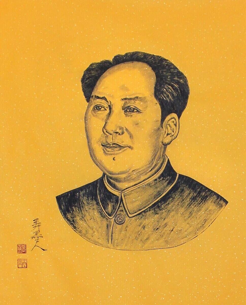 《毛泽东》纸本设色 人物肖像