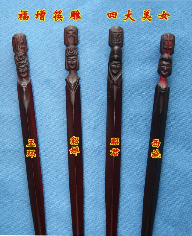 筷雕艺术福增